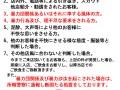 神田キャバクラ【non-non】100%現役女子大生ラウンジ 暴力団お断りポスター