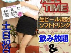 神田キャバクラ【non-non】100%女子大生限定ラウンジ まな 土日祝ポスター