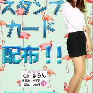 神田キャバクラ【non-non】100%現役女子大生ラウンジ 金曜日スタンプカードポスター